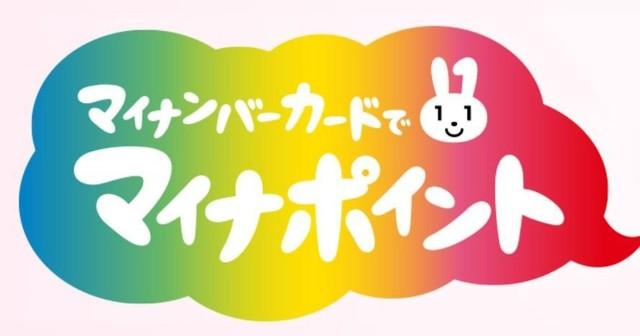 FPかべちゃん
